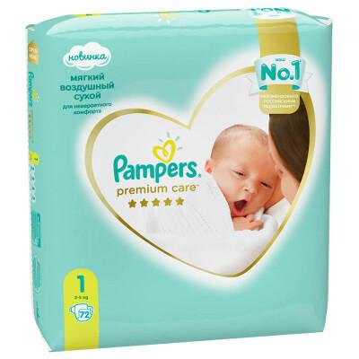Подгузники Pampers Premium 72шт ньюборн 2-5кг