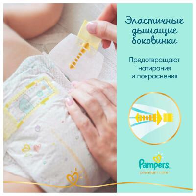 Подгузники Pampers Premium 66шт мини 4-8кг