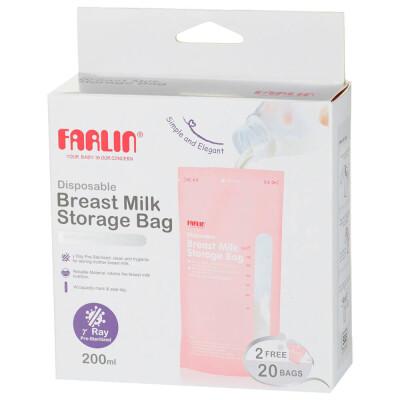 Пакетыдля хранения молока Farlin 200мл 22шт bp-869-2
