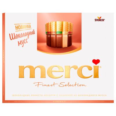 Конфеты Merci 210г ассорти шоколадный мусс