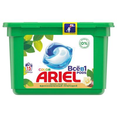 Капсулы для стирки ариэль 15 шт аромат масла ши