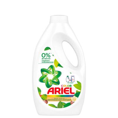 Гель для стирки Ariel 1,3л Аромат Масла Ши для цветных тканей