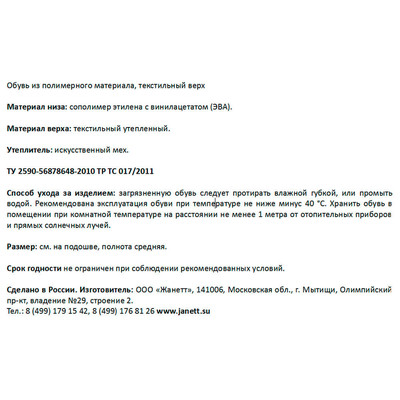 Сапоги женские ладога р.37-41
