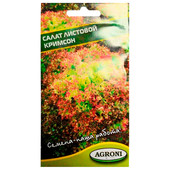 Салат кримсон 0,5г агрони