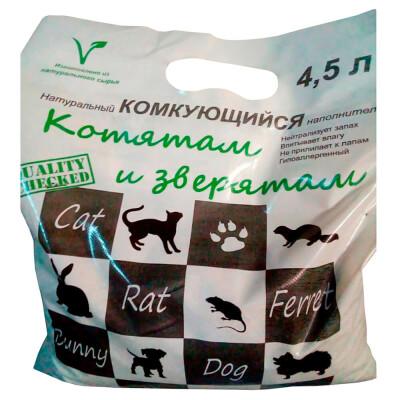 Наполнитель для туалетов домашних животных Котятам и зверятам 4л комкующийся