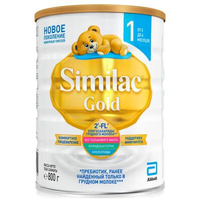 Смесь молочная Similac-1 голд с 0 до 6 месяцев 800г