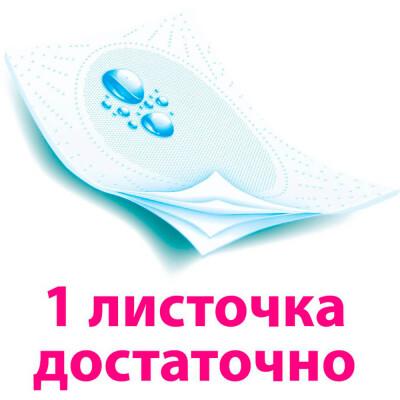 Туалетная бумага Zewa джаст-1 8шт 4-х слойная белая