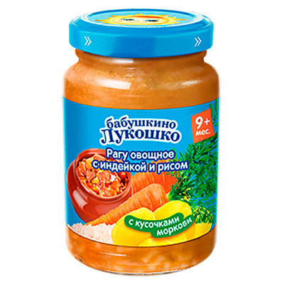 Пюре Бабушкино Лукошко 190г рагу овощное с индейкой и рисом с 9 месяцев
