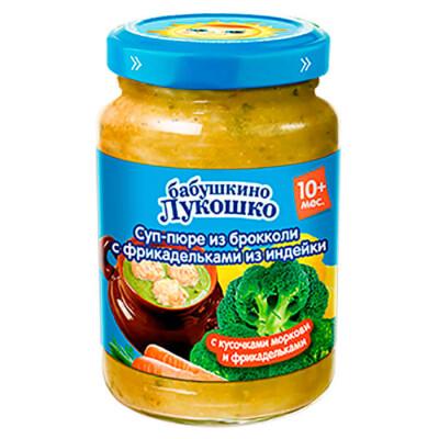 Пюре Бабушкино Лукошко 190г суп-пюре из брокколи с фрикадельками из индейки с 10 месяцев