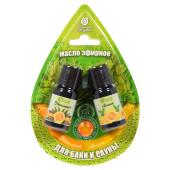 Набор масел эфирных для бани и сауны эвкалипт Банные Штучки 2*10мл лимон
