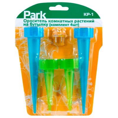 Ороситель комнатных растений на бутылку парк 4шт kp-1