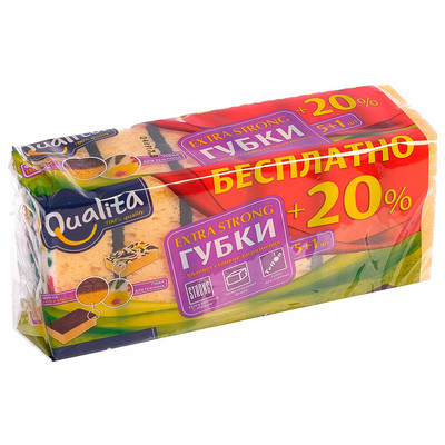 Губки для посуды Qualita 5шт экстра стронг
