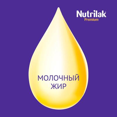 Смесь молочная Nutrilak с рождения 350г