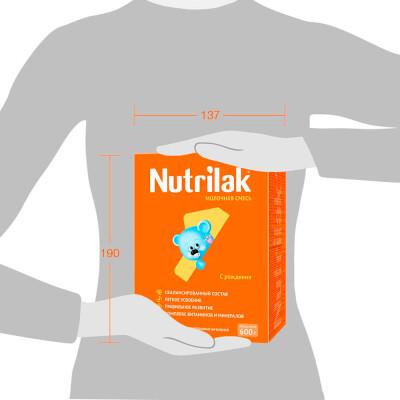 Смесь молочная Nutrilak-1 с рождения 600г