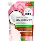 Крем для рук и тела Народные рецепты 100мл на розовой глине и кокосовом масле