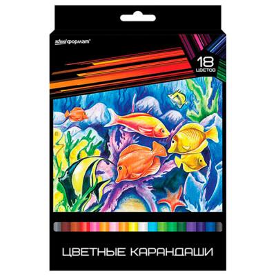 Набор цветных карандашей SchoolФормат дикая планета 18 цв. Трехгра