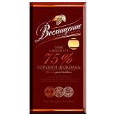 Шоколад восхищение 140г горький 75% какао