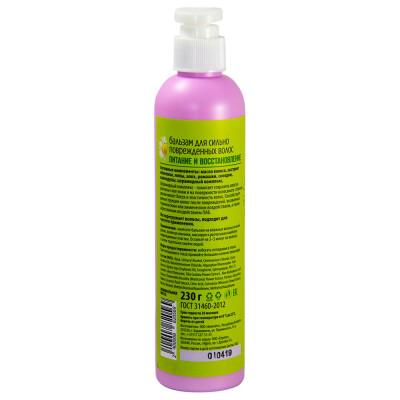 Бальзам для волос Европа 230мл питание и восстановление для сильно поврежденных волос