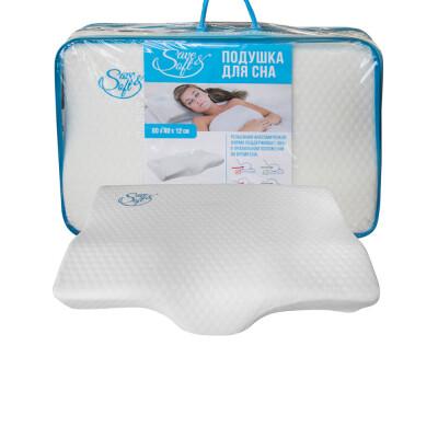 Подушка Save&Soft Wave для сна 60*40*12см сумка из пвх