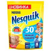 Какао Nesquik 135г витамины
