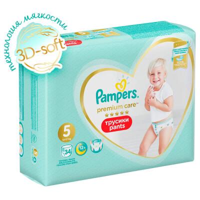 Трусики-подгузники Pampers Pants 34шт 12-17кг д/мальчиков и девочек 5