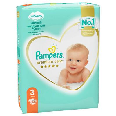 Подгузники Pampers Premium 74шт миди 6-10кг 3