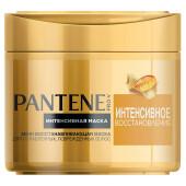 Маска для волос Pantene 300мл интенсивное востановление