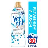 Кондиционер 910мл Vernel арома кокосовая вода и минералы