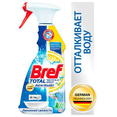 Средство чистящее Bref тотал 500мл для сантехники анти-налет лимонная свежесть