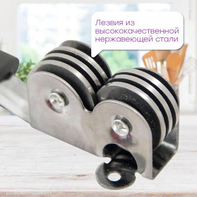 Ножеточка Европа фиолетовая kt018p