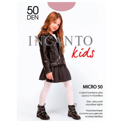 Колготки детские Инканто 50 ден розовые р.128-134