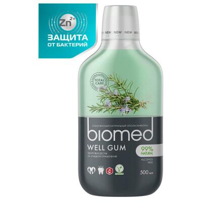 Антибактериальный ополаскиватель для полости рта здоровье десен BIOMED WELL GUM, 500 мл