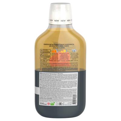 Антибактериальный ополаскиватель для полости рта для свежести дыхания BIOMED VITAFRESH, 500 мл