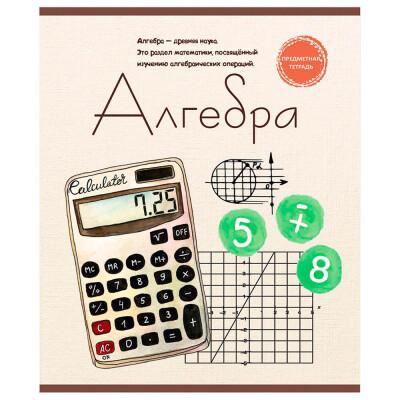 Тетрадь 48л клетка Профит алгебра знание-сила 48-2596