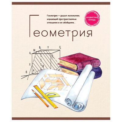 Тетрадь 48л клетка Профит геометрия знание-сила 48-2600