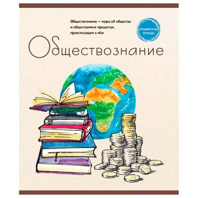 Тетрадь 48л клетка Профит обществознание знание-сила 48-2603