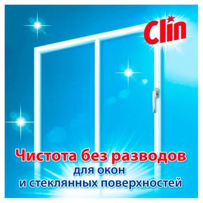 Средство для стекол Clin 500мл кристалл