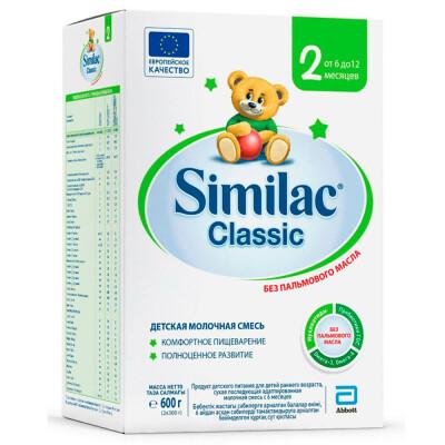 Смесь молочная Similac-2 классик от 6 до 12 месяцев 600г