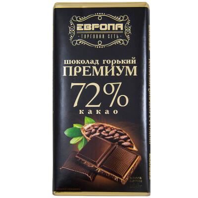 Шоколад Европа горький 72% 100г