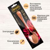 Набор столовых ложек Европа 2шт розовое золото tk-1010
