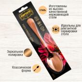 Набор чайных ложек Европа 2шт розовое золото tk-1010