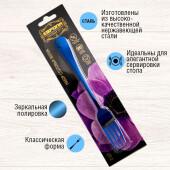 Набор вилок 2 шт европа синие tk-1010