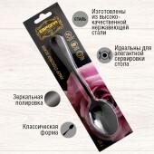 Набор столовых ложек Европа 2шт черные tk-1010