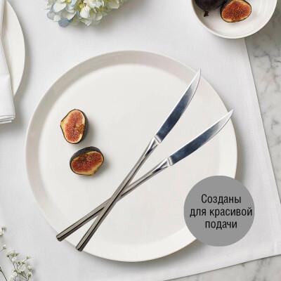Набор ножей Европа 2шт серебряные tk-1085