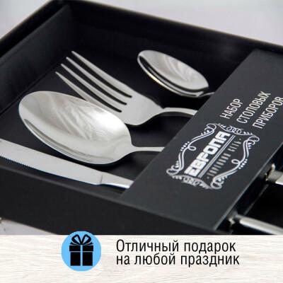 Набор столовых приборов Европа 4 предмета tk-1085