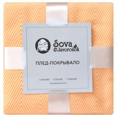 Покрывало Зиг-заг 150 205 Sova & Javoronok лимонное