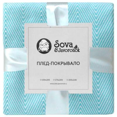 Покрывало Зиг-заг 175 205 Sova & Javoronok голубое