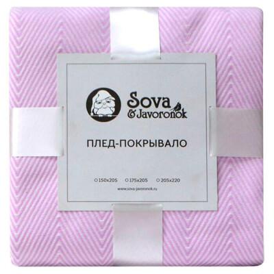 Покрывало Зиг-заг 175 205 Sova & Javoronok лиловое
