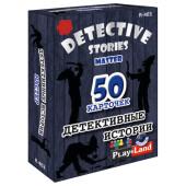 Игра карточная плэйленд детективные истории мастер