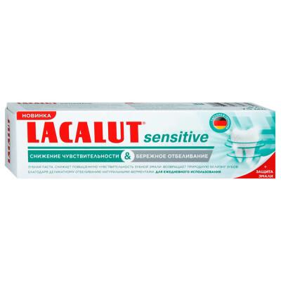 Зубная паста Lacalut 75мл сенситив защита десен и бережное отбеливание